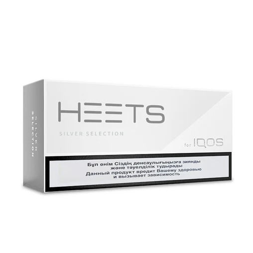 Buy Heets Silver Selection